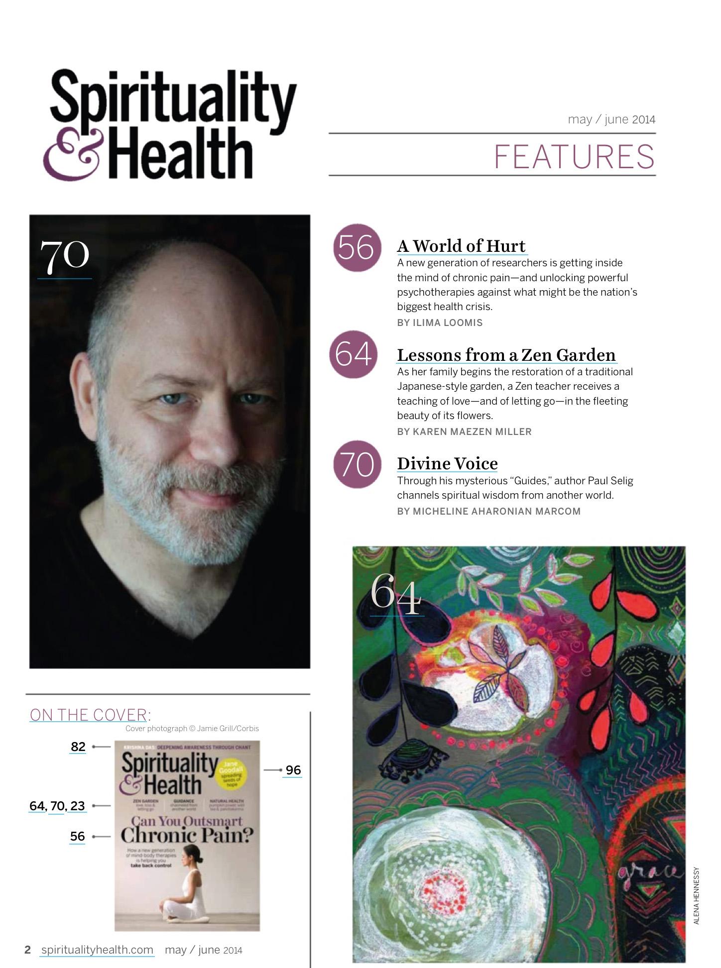 sp & health contents 1